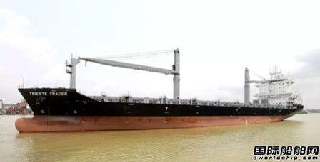 广东中远海运重工第二艘1750箱船提前完成试航