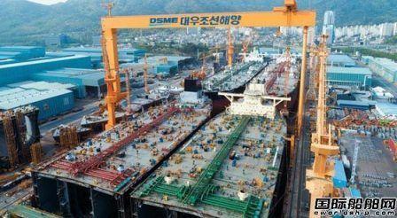 大宇造船在全球最大船坞同时建造4艘VLCC