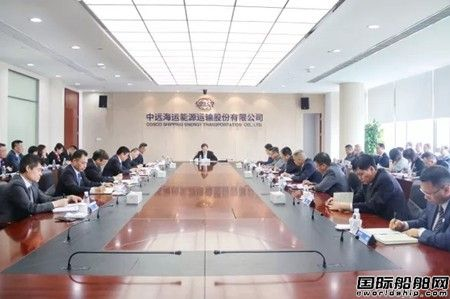 中远海运能源调整领导班子刘汉波任董事长