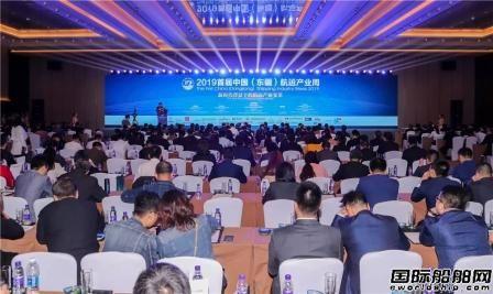 """""""首届中国(东疆)航运产业周""""论坛举行"""
