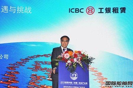 工银租赁深耕全球航运市场助力中国船舶工业转型升级