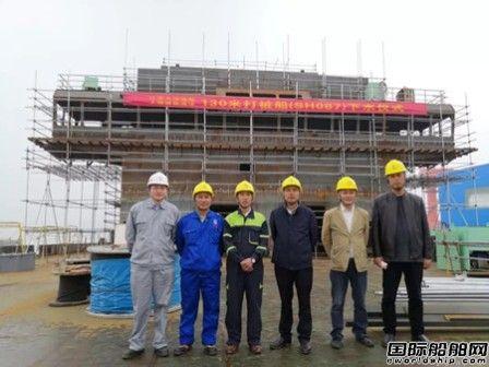 江苏大洋海装130米打桩船顺利下水