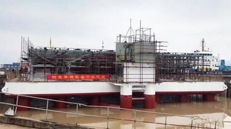 福宁船舶重工中国首制智能环保鲍鱼养殖平台下水