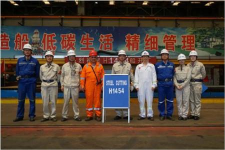 外高桥造船21万吨散货船H1454船开工