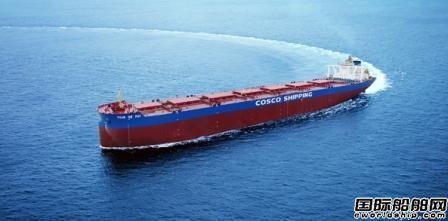 北船重工获中远海运散运3艘21万吨散货船