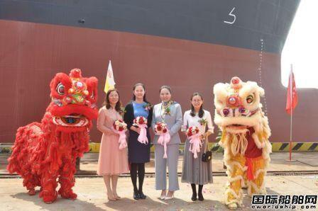 新时代造船4艘50000吨化学品油船同时命名