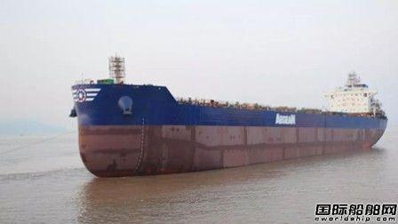 舟山中远海运重工首制81600吨散货船发电机动车