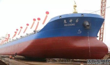 振兴船舶为烟台港建造第三艘集装箱船下水