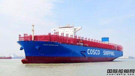 江南造船再交一艘世界最大集装箱船