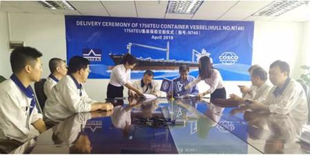 广东中远海运重工提前百天交付一艘1750TEU集装箱船