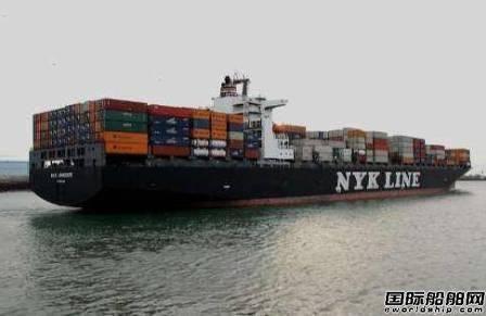 日本邮船2018年巨亏4亿美元远超预期