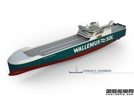 瑞典两大船东组建新航运公司在中国船厂下单造船