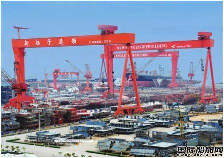 中国最赚钱船厂!扬子江船业一季度盈利8亿元