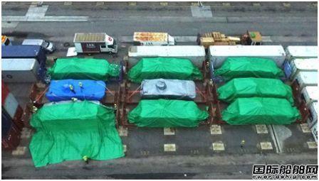 APL集装箱船装载装甲车案判决,中国籍船长被判刑