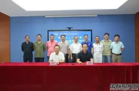 广新海工与文船重工签署厂房场地租赁协议