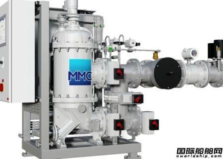 Havyard收购压载水系统制造商MMC