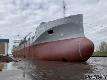Ferus Smit一艘双燃料水泥运输船命名下水