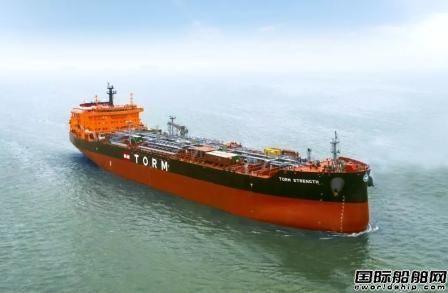 广船国际又一艘自带开式除硫系统油轮命名