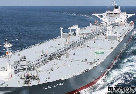 现代尾浦造船获2+1艘MR型成品油船订单