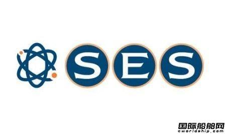瓦锡兰完成收购通导电子服务公司SES