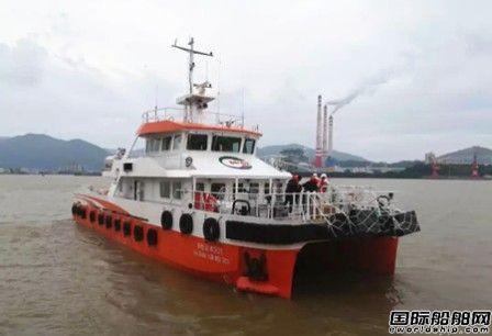 东南造船交付25.8M海上风电运维服务船