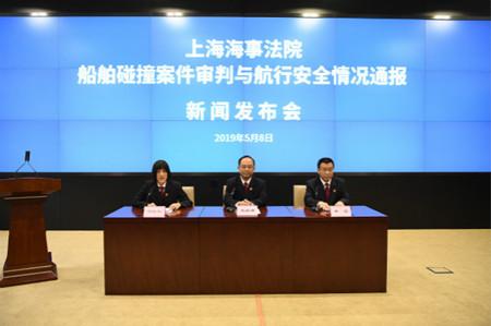 上海海事法院首次发布qy888千亿国际碰撞案件白皮书