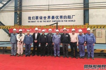 扬子江船业史上最大集装箱船建造项目启动