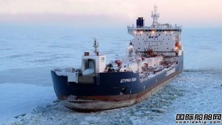 瓦锡兰船队运营方案助力俄罗斯北极穿梭油船