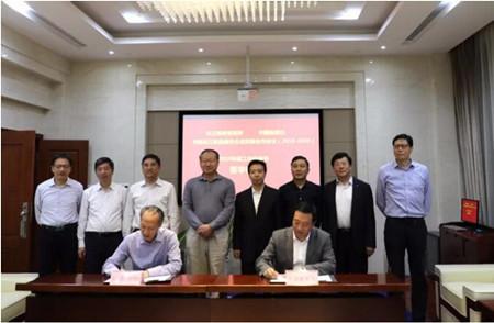 中国船级社与长江航务管理局签署合作协议