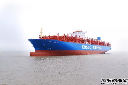 沪东中华交付首艘13500TEU智能集装箱船