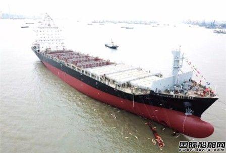 扬子江船业同日完成下水开工两节点