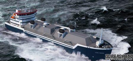 Gloryholder获LNG燃料加注船配套合同