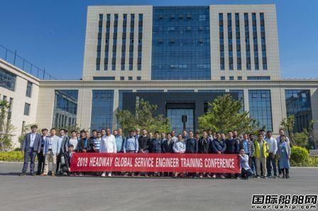 海德威2019全球服务工程师培训顺利开班