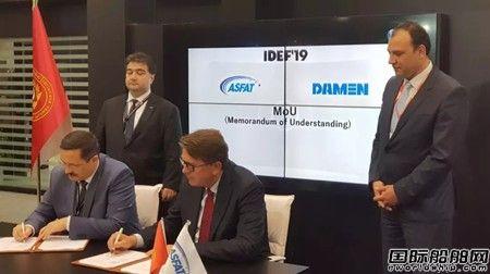 达门与土耳其国防机构签约共同开发海上平台