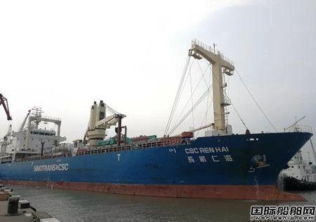 """上海长航国际13艘船同时获USCG""""21世纪优质船""""称号"""
