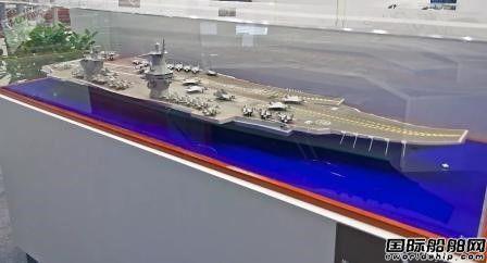 俄联合造船否认将研发建造首艘核动力航母