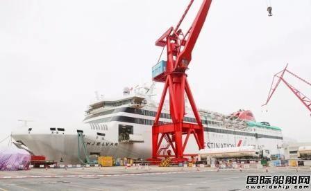 广船国际Gotland豪华客滚2号船完成LNG加注