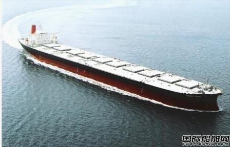 商船三井挂牌出售船队最老散货船