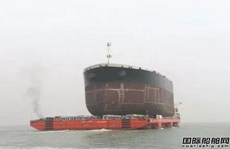 宁波三星重工建造国内最大船舶分段单体出运