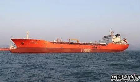 香港法院拒绝涉嫌向朝鲜运油船东放船申请