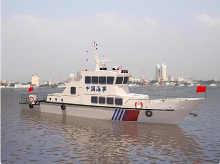 武汉理工船舶签内河22米钢铝海巡艇设计合同