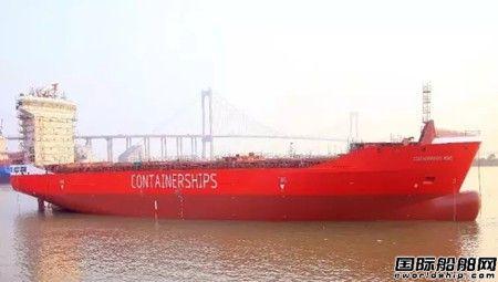 黄埔文冲建造双燃料船首次实现油、气一次试航