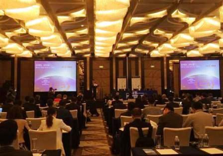 第四届资本链接国际航运论坛在浦东举行