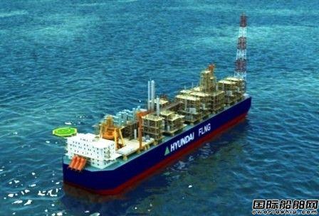 现代重工近海FLNG驳船设计获DNV GL认可