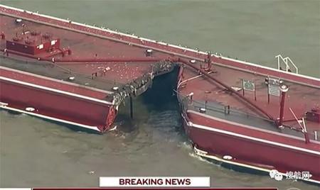 川崎汽船一艘油轮连撞两艘美国油驳船