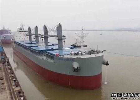 南洋船舶交付一艘39300吨散货船