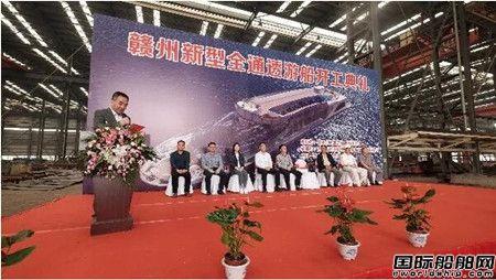 七�二所东方船研新型全通透游船签约开工