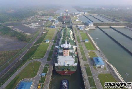 全球最大LNG船通过巴拿马运河创新里程碑