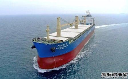 大连中远海运重工6.2万吨纸浆船3号船试航成功