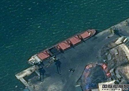 """最大货船遭扣押,朝鲜称""""美国就像黑帮""""要求还船"""